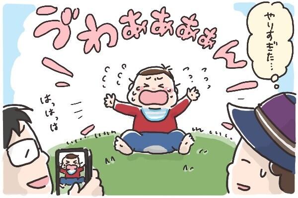 ハイハイ赤ちゃんは芝生がお嫌い? 家の中の安全対策が予想外のトラウマに…【そんたんママときーちゃんの「はじめてづくし」 第5話】