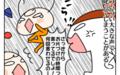 子は親の鏡…「叱り方」をムスメに学んだ日【ムスメちゃんとオコメちゃん  第19話】
