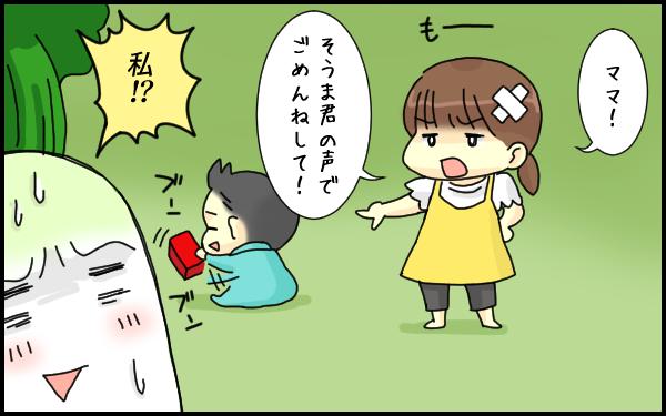 【新連載】赤ちゃんはやりたい放題! 4歳差姉弟の間を取り持つための、母の奇行。【たんこんちは ボロボロゆかい Vol.1】