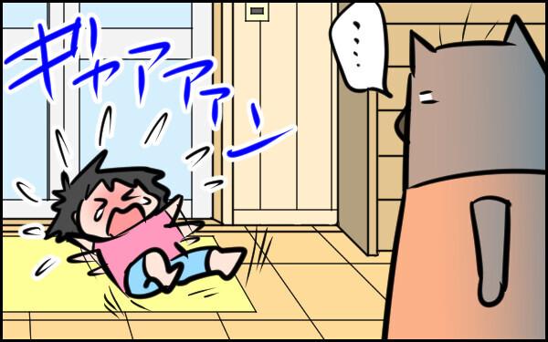 その手があった!? 子どものイヤイヤにどうしようもなくなった時の対処法【ウォンバット母さん育児中  第22話】