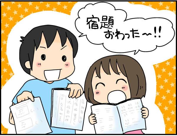 小学生の宿題、丸付けはめんどくさいけど…わが子の現状を知るヒントがそこにある!【4人の子ども育ててます 第53話】