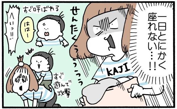 母になって思うこと…とにかく座る余裕がない!!【育児に遅れと混乱が生じてる !! Vol.4】