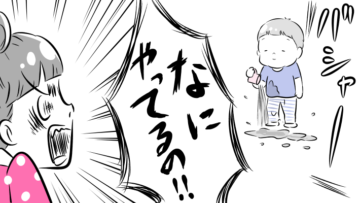 【新連載】怒って後悔…私の限界超えエピソード! 息子のまさかの反応とは【夫婦のじかん大貫ミキエの芸人育児日記 Vol.1】