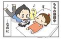 生後2か月で朝までぐっすり寝る子に! そのワケは兄達のある行動のおかげ【ほわわん娘絵日記 第20話】