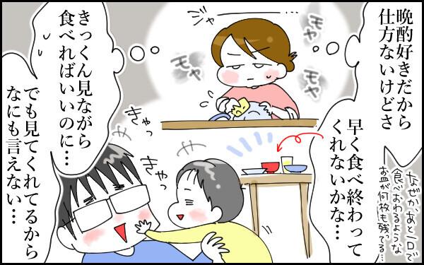食洗器を買う前は、息子の後追いなどもあり、夫がいる20~21時に食器を洗っていた。けど、それが地味にストレスに…。