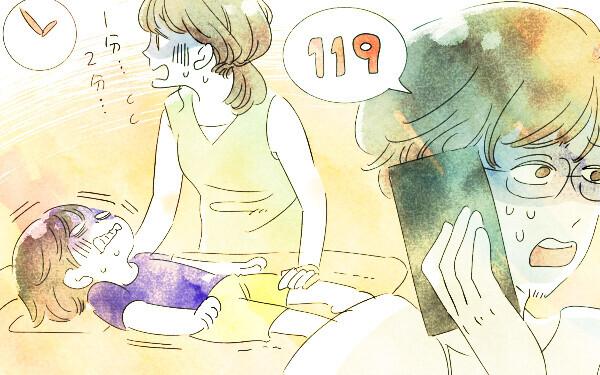 【医師監修】熱性けいれん「パニックになる前に」正しい対処法2つ<パパ小児科医の子ども健康事典 第23話>