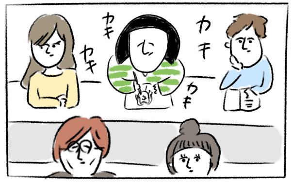 大学時代は、授業の合間にこっそり漫画描きの日々…!