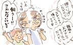 虫は苦手なのに…小学生の親は避けられない? 夏休みの昆虫飼育デビュー!【おててつないで 〜なかよし兄妹の癒され日記〜 第36話】