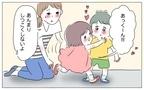好きな子にしつこくする娘…友だちとの距離感の伝え方に悩んだ母の後悔【泣いて! 笑って! グラハムコソダテ  Vol.33】
