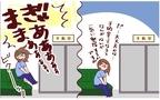 病院での処置に息子絶叫! 母も大号泣… ~息子のケガ(2)~【良妻賢母になるまでは。 第46話】