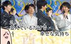 「おっさんずラブ」トークイベントで田中圭のラブラブぶりを見てきたよ!【つんのファー日記 第15話】