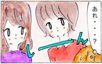 「ママ友候補」から外れた…!? 娘の幼稚園時代の苦い思い出【子育てログ!リンゴ日和。 第15話】