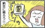 何も作りたくない日の「のせるだけズボラ飯」 おすすめアレンジ食材はコレ!【育児に遅れと混乱が生じてる !! Vol.7】