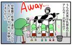 アレルギー対策万全で挑みたい! 子どもの食育にもなる「稲刈り」を体験してきた【こどもと見つけた小さな発見日誌 Vol.5】