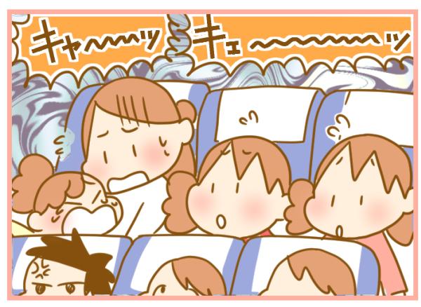 飛行機の中で大泣きする娘