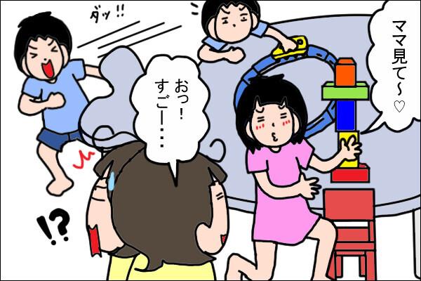 姉を泣かせた2歳の弟、お仕置きしようと思ったら予想外の結末に…!【うちの家族、個性の塊です Vol.8】