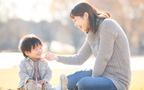 """子どものレジリエンスには逆効果となるママの行動【""""折れない心""""の育て方 第3回】"""