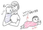 双子育児9カ月め 「◯◯をはじめました!」【ワーキングママのミックスツインズ日記 Vol.8】