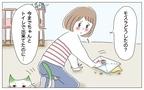 家族の一員である猫に異変…初めての子育てで充分かまえなかったから?【泣いて! 笑って! グラハムコソダテ  Vol.35】