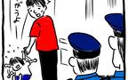 実の父親が女児誘拐犯で通報!? 事件後の世間の反応とダメージは…【劔樹人の「育児は、遠い日の花火ではない」 第13話】