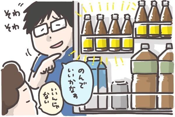 冷蔵庫にも同じ飲み物がぎっしり