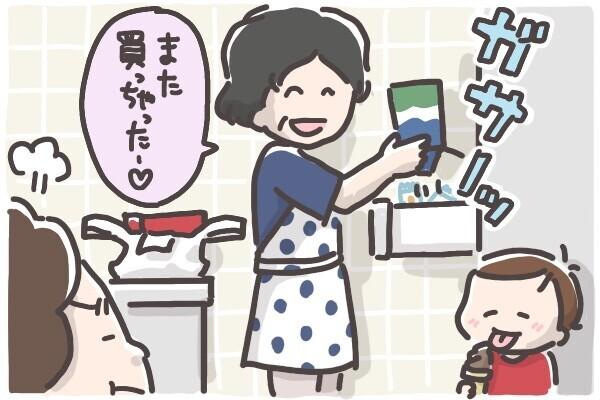 アイスを補充する母
