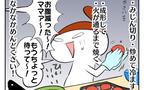 子ども大好きハンバーグ…でも面倒くさい…! そんなときに作るアレのご紹介【ムスメちゃんとオコメちゃん  第31話】