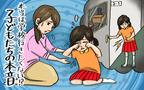 「園や学校行きたくない」調査でわかった子どもの本音。乗り越え方は?【パパママの本音調査】  Vol.349