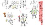 冬のセブ島・子連れ旅!  悩ましい「荷造り」のコツ【横峰沙弥香の「まめ旅Web」 Vol.3】