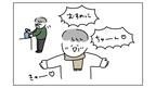 厳格な「九州男児」が「メロメロじいじ」へ! 孫パワーのスゴさを知った出来事【ありまの子育て日記】