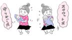 寝かしつけが楽に! ポイントは揺らし方より時間帯にあった【夫婦のじかん大貫ミキエの芸人育児日記 Vol.7】