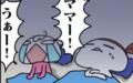 気が抜けない…! 夜中に「喉が渇いた~!」と起きる子どもとの戦い【ムスメちゃんとオコメちゃん  第33話】