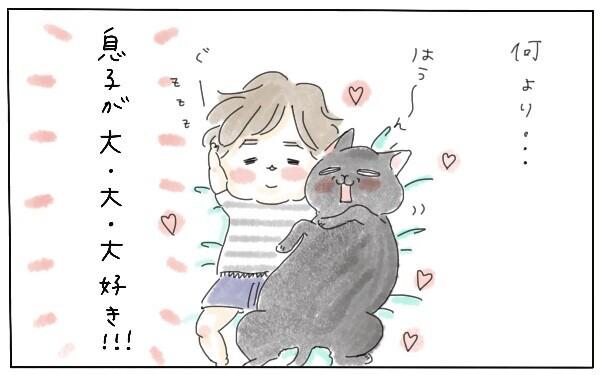 何より…息子が大・大・大好き!!!