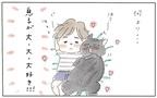 うちの猫は子煩悩? 夜間授乳に、お風呂のお手伝いに、おままごとまで!!【今日もママにおつかれさま!! ~ママ楽レシピつき~ Vol.9】