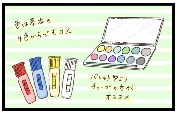 続・子どもの創造力の伸ばし方。大事になる描く環境や使う道具はどうする?【猫の手貸して~育児絵日記~ Vol.6】