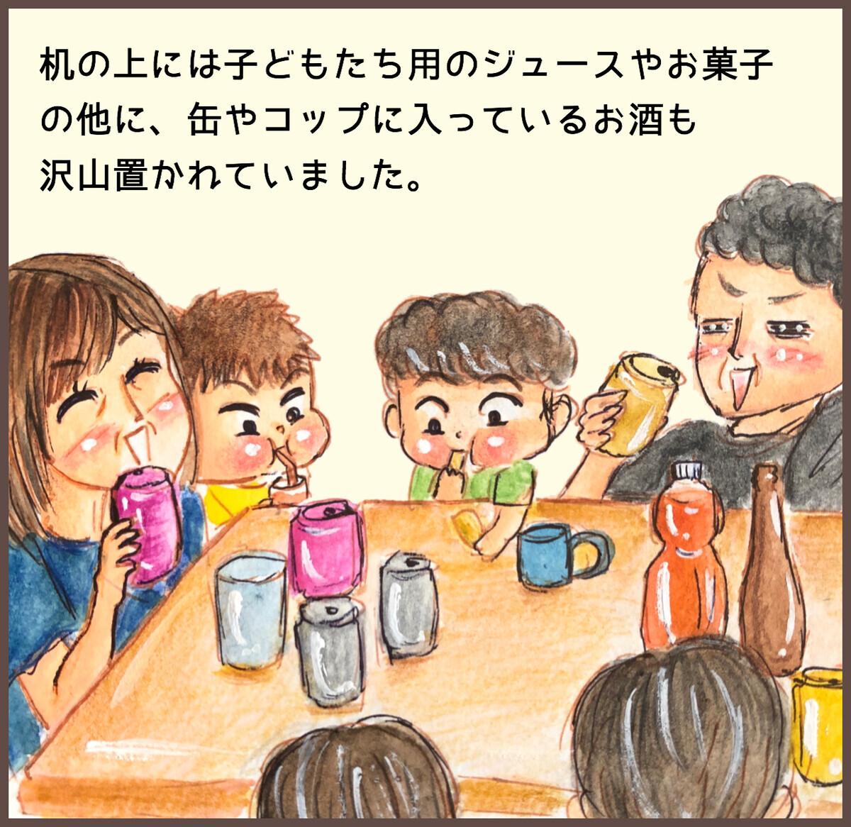 机の上には子どもたち用のジュースやお菓子の他に、缶やコップに入っているお酒もたくさん置かれていました。