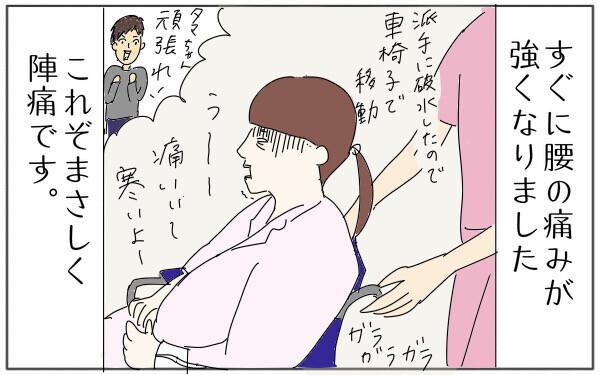 タマタマヨの拒絶な出産体験記、思い出してもイタタタ・・・~その2~【タマタマヨの今日もスランプ中! Vol.3】