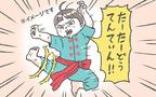 3歳息子の言い間違い! かわいい滑舌の悪さもオタク母の手にかかると…?【笑いに変えて乗り切る!(願望) オタク母の育児日記】  Vol.30