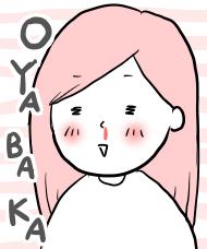 """モチコのがんばりすぎない離乳食!楽しく進める""""らくワザ""""時短術【「離乳食ってめんどい!」をスッキリ解決 Vol.1】"""