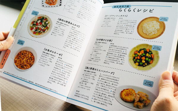 食べない、遊び食べ…ママが楽になる離乳食の付き合い方は?【「離乳食ってめんどい!」をスッキリ解決 Vol.2】