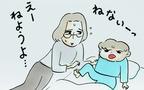 寝付きも似る? 生まれてからずっと寝付きの悪い息子の将来は…【荻並トシコのどーでもいいけど共感されたい! 第25話】
