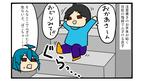 まさかの大惨事に! 階段から落ちた息子のケガが大変だった話【ぽこちゃんです&どんちゃんです Vol.4】