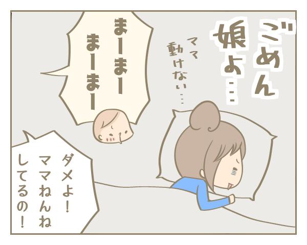 ちょっぴり切ない…母が体調不良で寝込んでもある意味休めない理由とは!?【にぃ嫁さんち 第25話】