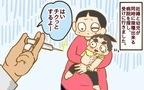 妊娠中にインフルエンザが大流行! 家族で予防接種を受けてバッチリだと思っていたけど…【2人目妊婦は楽じゃない! 第19話】