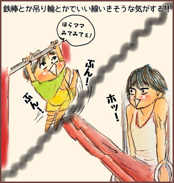 体操選手になって、鉄棒とか吊り輪とかでいい線いきそうな気がする!