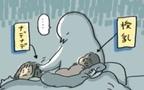 2人育児の「寝かしつけ」は職人になったつもりで!【ふるえるとりの育児日記 第19話】