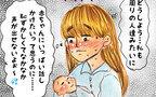 赤ちゃんへの声かけが恥ずかしかったあの頃、今では…【メルヘン男子とPOWER PUFF BOY  第27話】