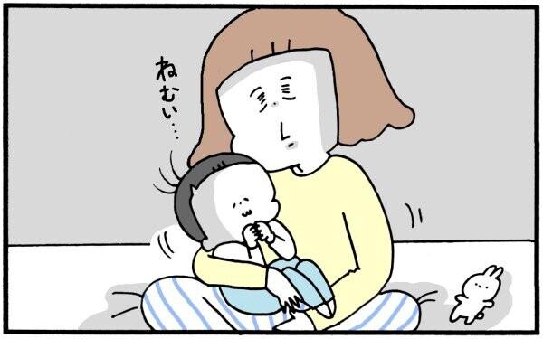 いつも寝かしつけは母の役目