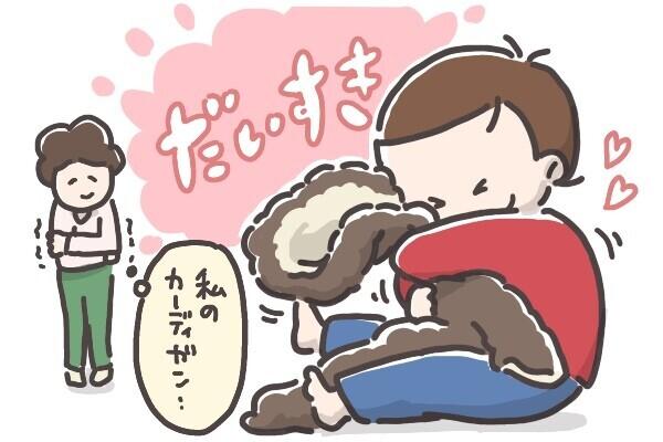 きーちゃんの安心毛布
