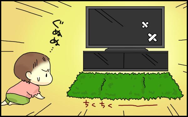 人工芝を使ってみた